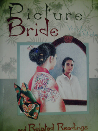 Literature Connections Picture Bride & Related Readings (H)