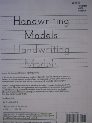 HMH Decoding Power K Handwriting Models (P)
