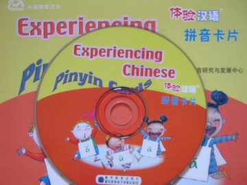 Experiencing Chinese Pinyin Cards (Pk)