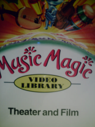 Music Magic 8 Video Library Package (VHS)(Pk)