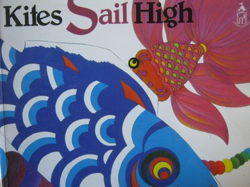 Kites Sail High A Book about Verb Sandcastle (P) by Ruth Heller