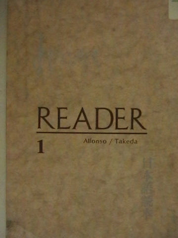 JAPANESE A BASIC COURSE READER 1 (P) BY ALFONSO/TAKEDA