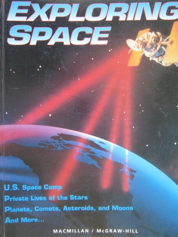 Exploring Space 5 (P) by Atwater, Baptiste, Daniel, Hackett,