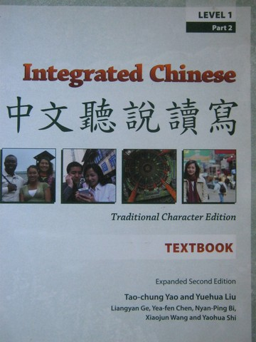Integrated Chinese Expanded 2nd Edition 1 Part 2 Tradition (P)