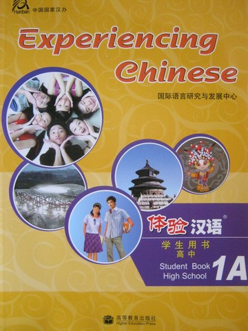 Experiencing Chinese 1A Student Book High School (P)