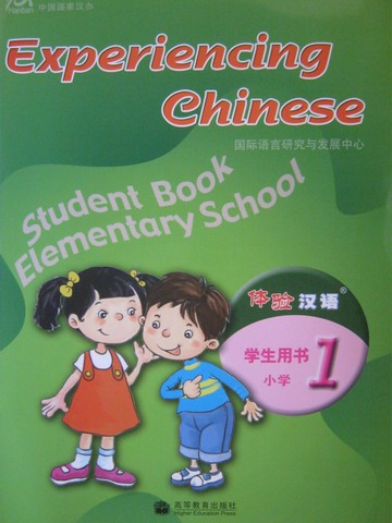 Experiencing Chinese 1 Student Book Elementary School (P)