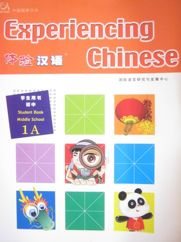 Experiencing Chinese 1A Student Book Middle School (P)