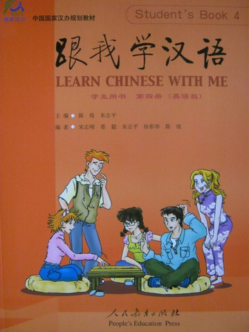 Learn Chinese with Me Student's Book 4 (P)