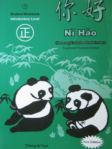 Ni Hao Traditional Character Edition 1 Workbook (P) by Fredlein,