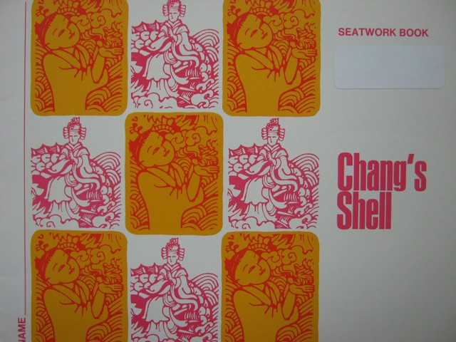 Chang's Shell Seatwork Book (P) by Robinett, Bell, & Rojas