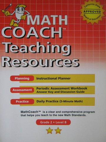 MathCoach Grade 2 Level B Teaching Resources (CA)(Spiral)