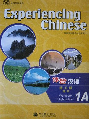 Experiencing Chinese 1A Workbook High School (P)
