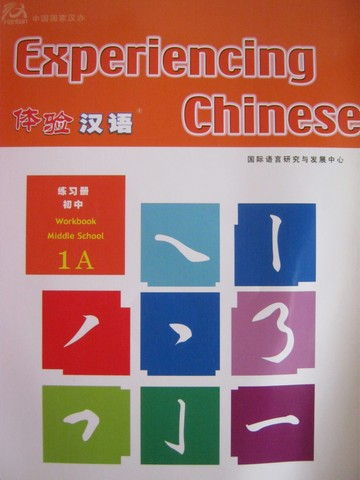 Experiencing Chinese 1A Workbook Middle School (P)